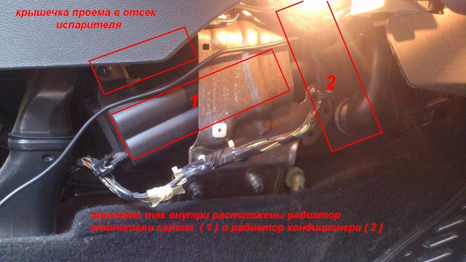 Чистка радиатора форд фокус своими руками 950