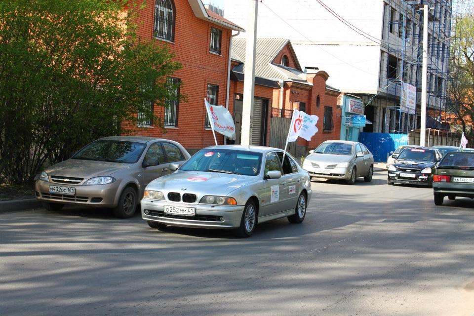 фото автопробега в ростове на левом литературный
