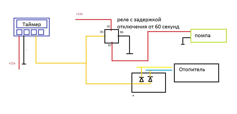 Eberspacher d5wz схема подключения фото 233