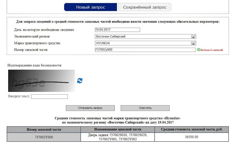 Часа стоимость осаго нормо по час стоимость асфальтоукладчика в