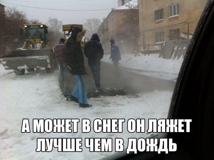 как добраться домой в снегопад смешные картинки дело том, что