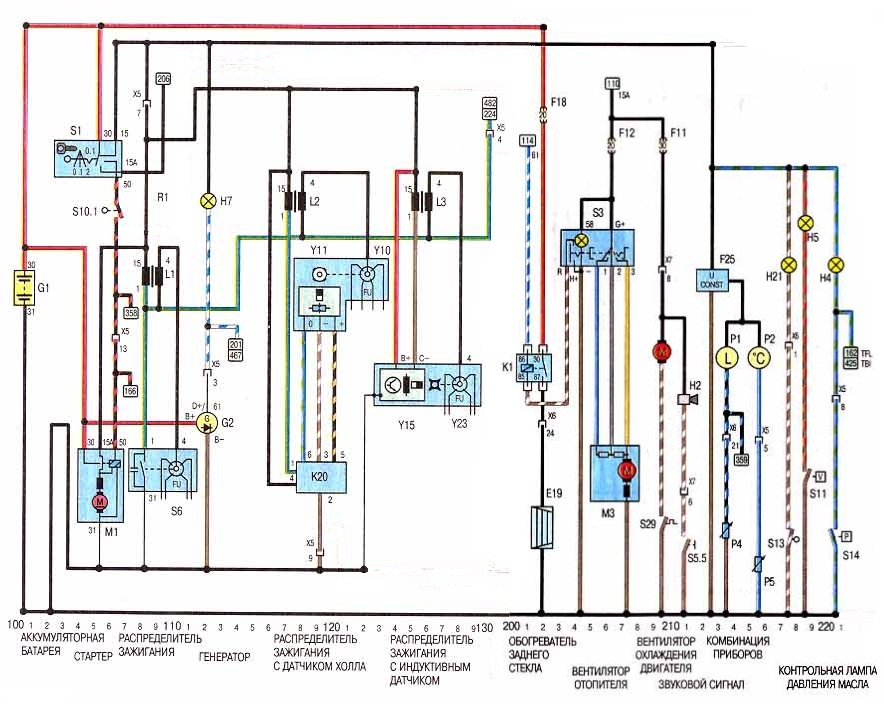 Схема двигателя опель кадет фото 106