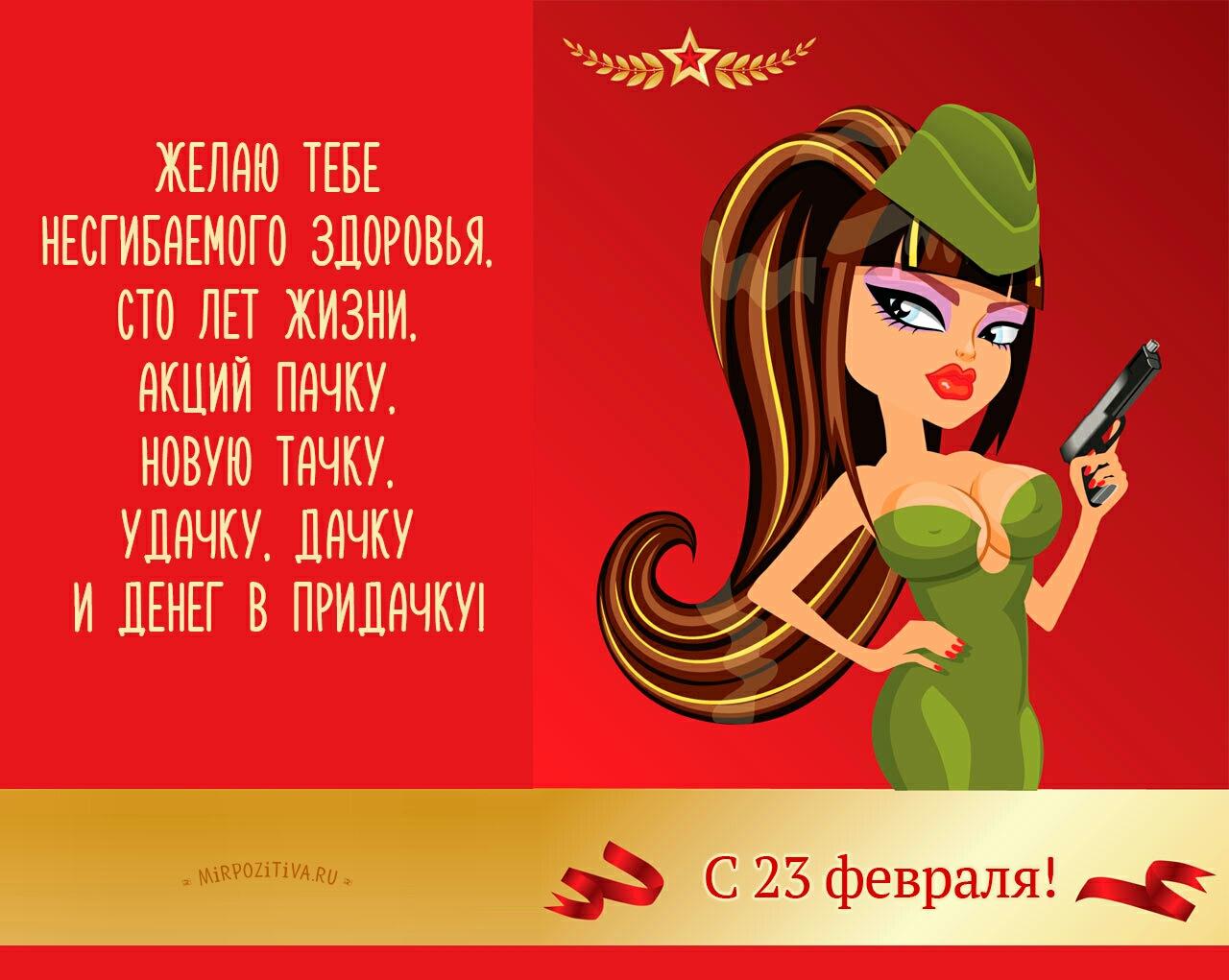 Музыкальные открытки с днем рождения мужчине не мужу на 23 февраля, иностранных мастериц раскладная