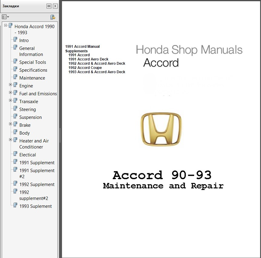 1991 honda accord repair manual