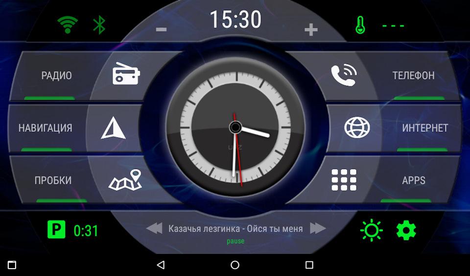 программа часы на экран телефона