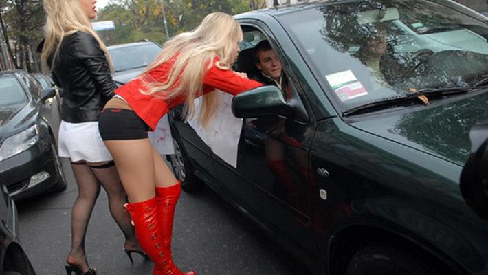гугл проститутки