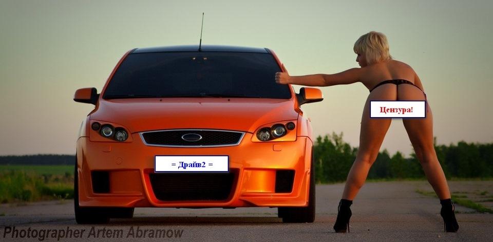 Фото девок на машинах