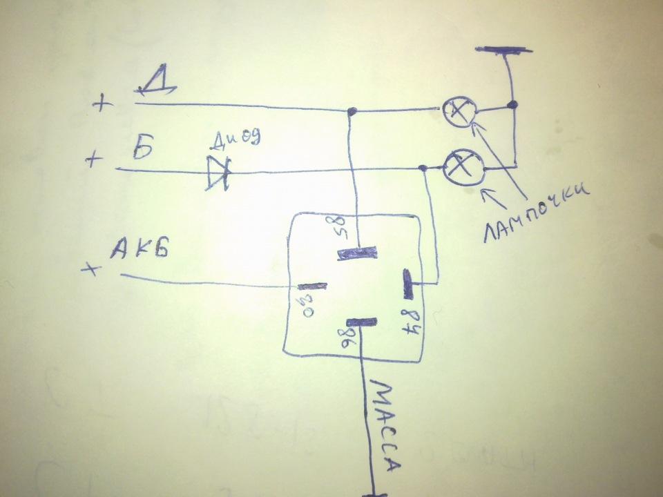диод 12 вольт - Практическая схемотехника.