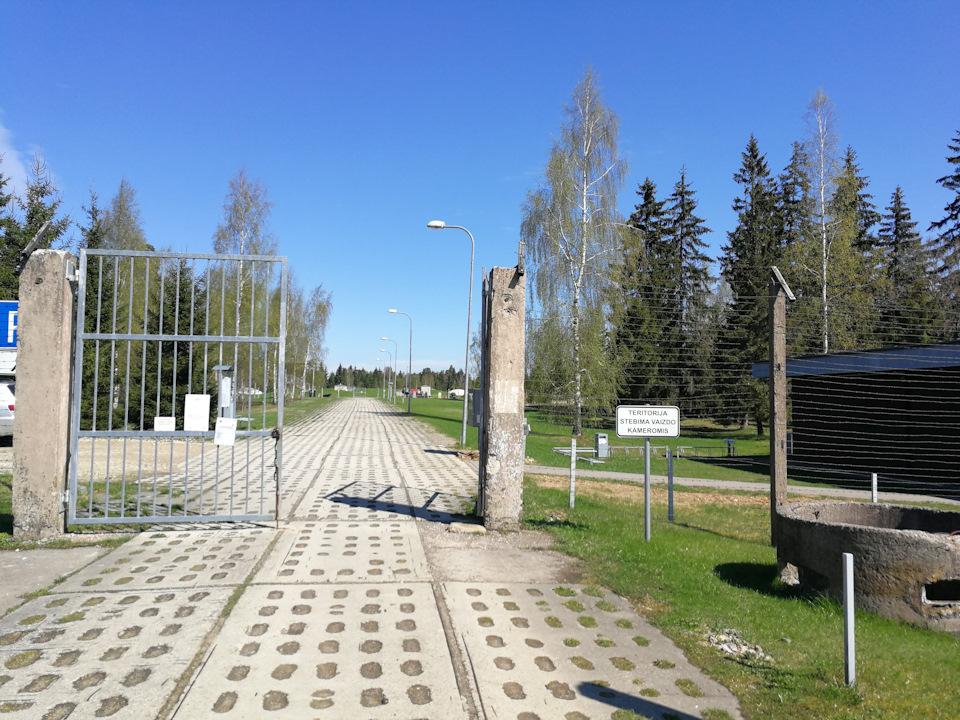 Музей холодной войны Плокштине