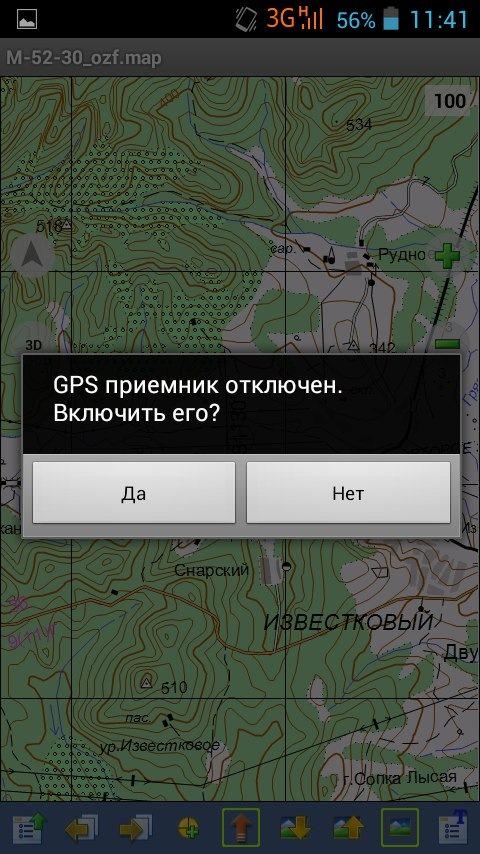 Как сделать карту для навигаторов 16