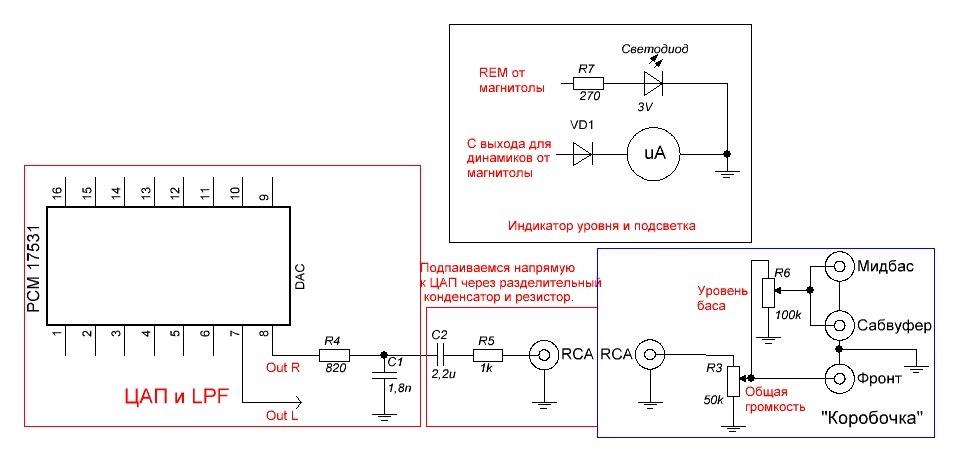 Всё о регуляторе громкости А. Никитина РадиоГазета - принципиальные