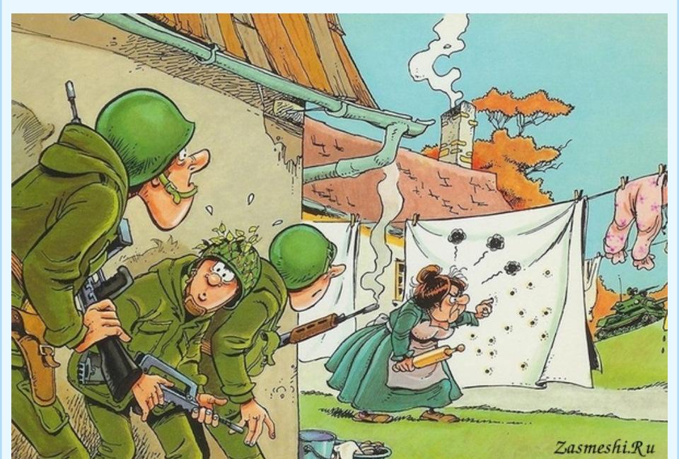 Карикатурные открытки