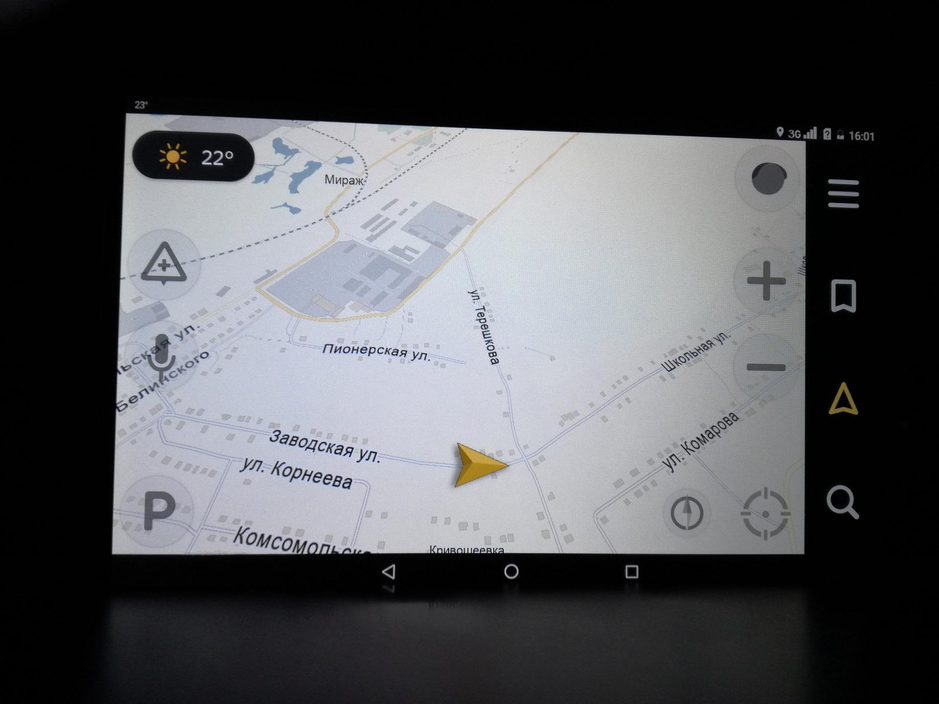 ⛔ Car launcher ag 1 5 1 full apk   [APP] CarWebGuru  2019-04-02