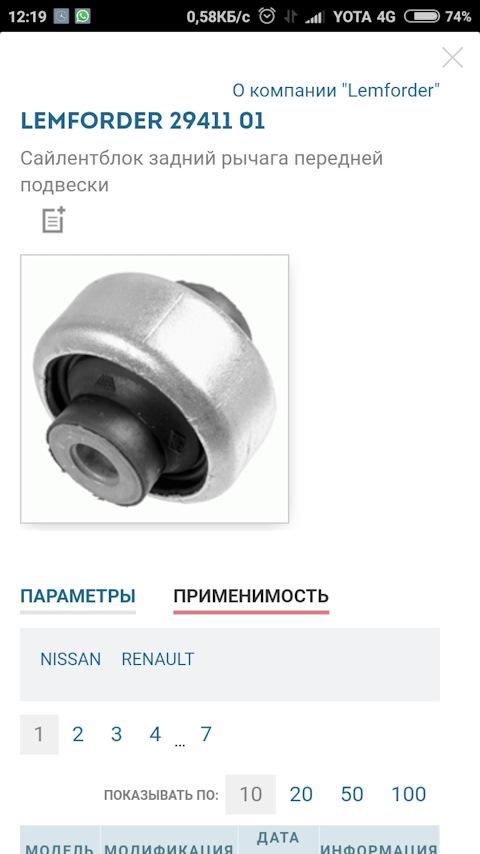 Купить комплектующие колодок дискового тормоза BOSCH 1 987 474 715 ... | 854x480