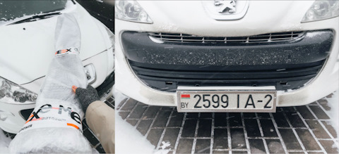 Бортжурнал Peugeot 308 ☀