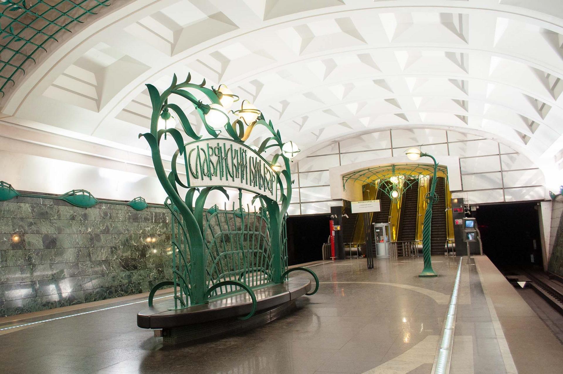 Славянский бульвар метро фото