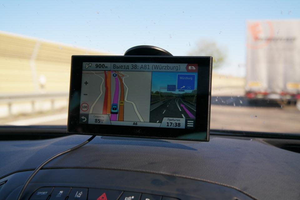 Экономия топлива в путешествии на автомобиле