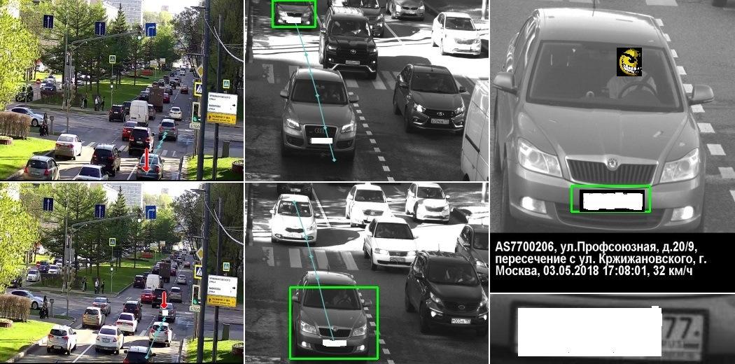 новые фото несоблюдение дорожных знаков или разметкой человек разукрасил почтовый