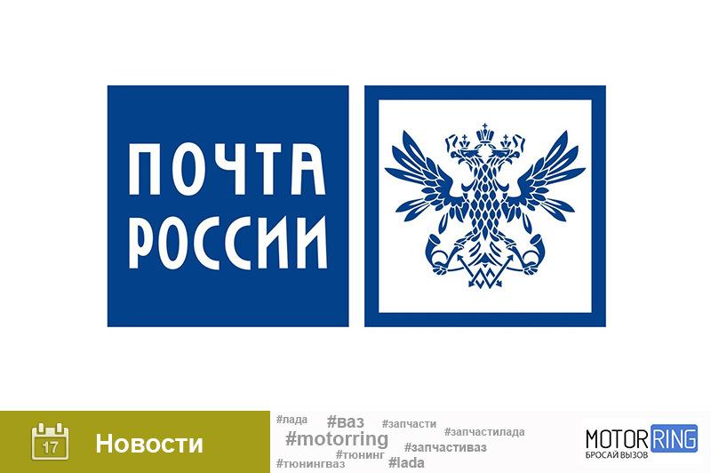 Как оформить доверенность на получение посылки на почте россии