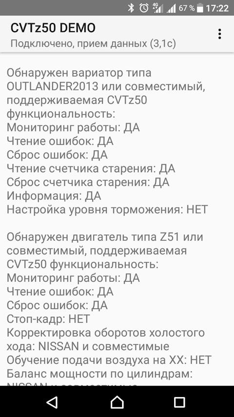 cvtz50 лицензия