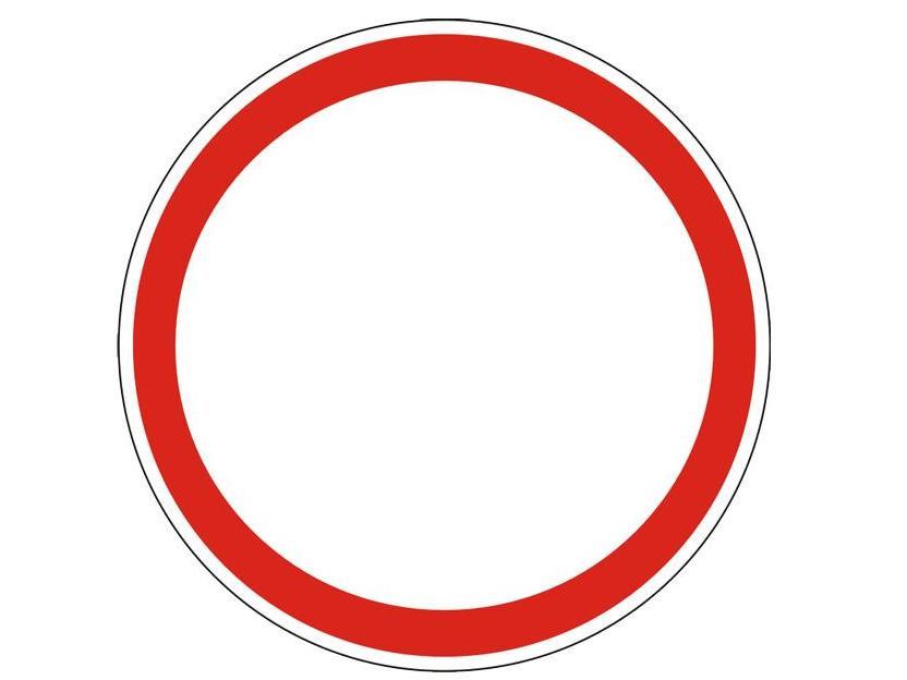 сквозной проезд запрещен знак фото