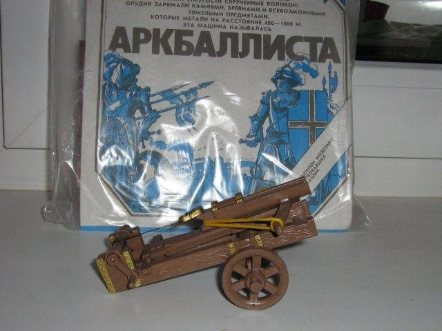 Римские торсионные чудо-машины...