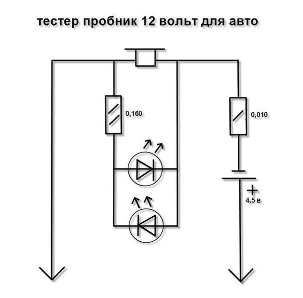 Контролька на 12 вольт своими руками