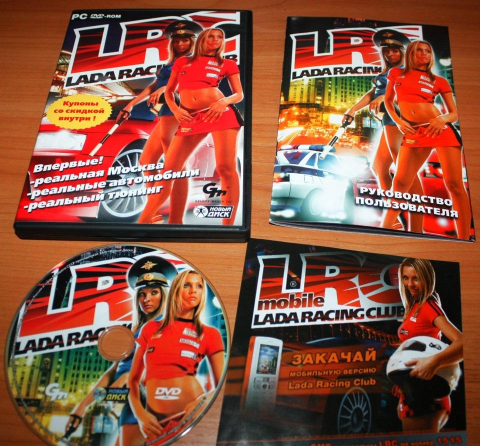 extremeladablogspotcom found at: http://topicalnewswordpresscom/2010/03/04/lrc-lada-racing-club-games