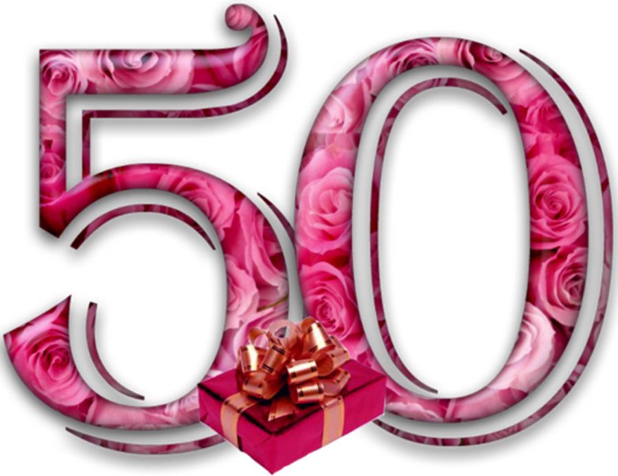 Поздравления з днем рождения 50