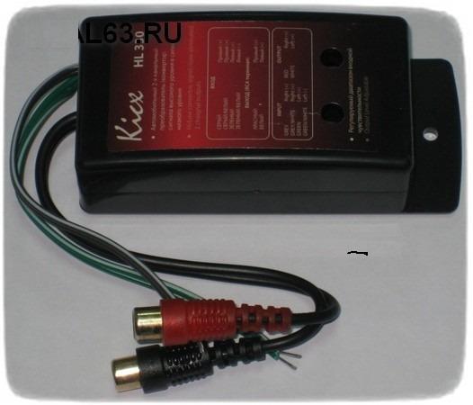 Kicx Hl 370 инструкция - фото 9