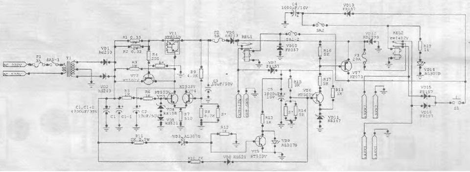Схема блока питания волна ббп 3 20