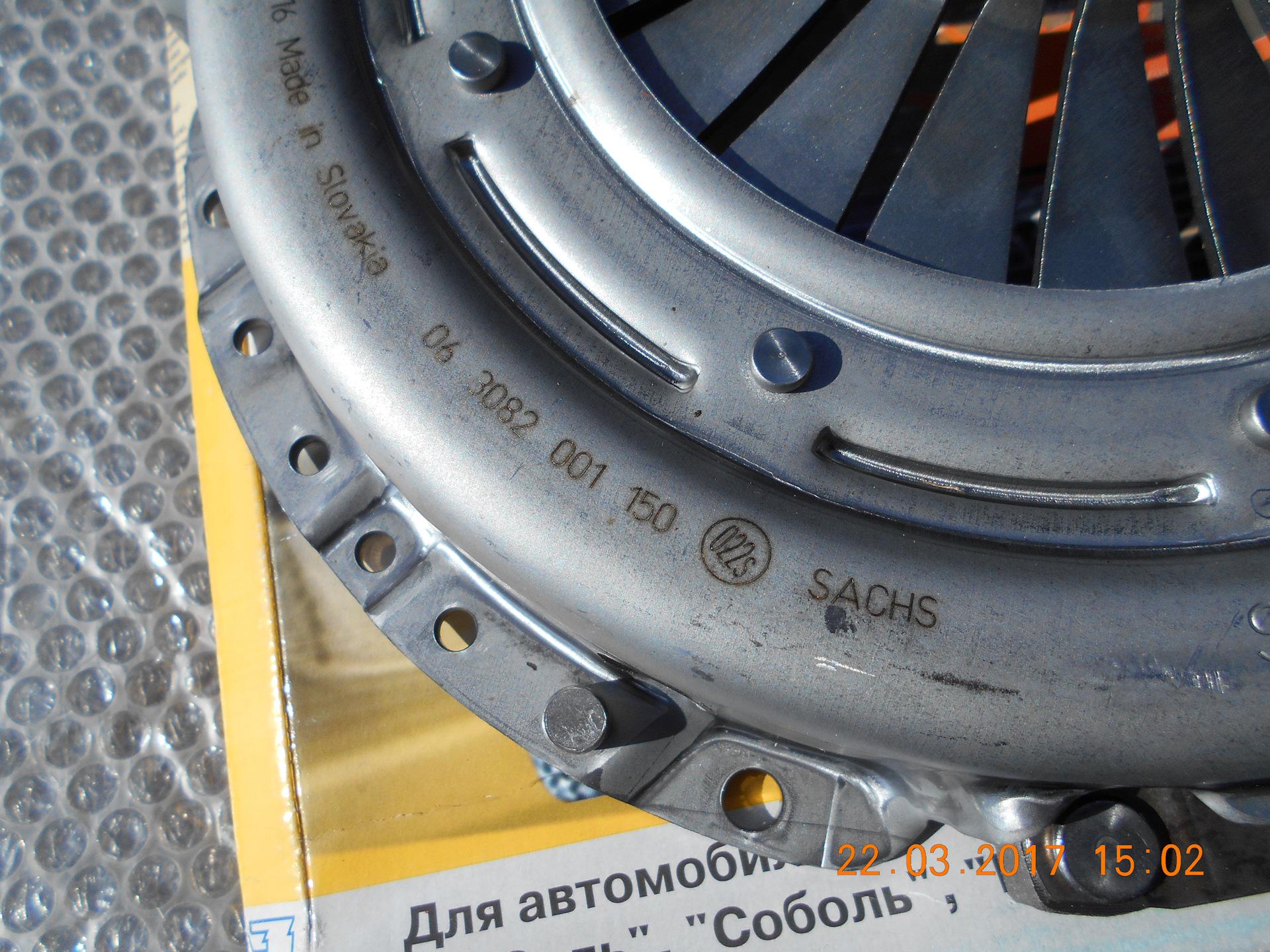 Диск сцепления УАЗ: размеры, толщина. УАЗ: установка и.