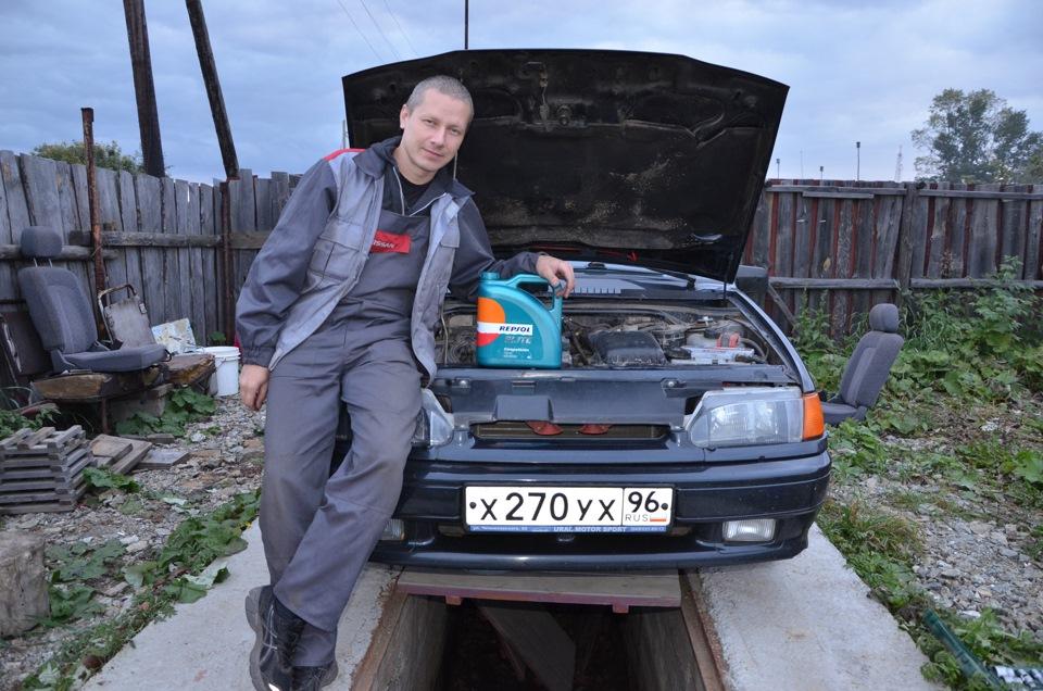 Repsol Ekaterinburg