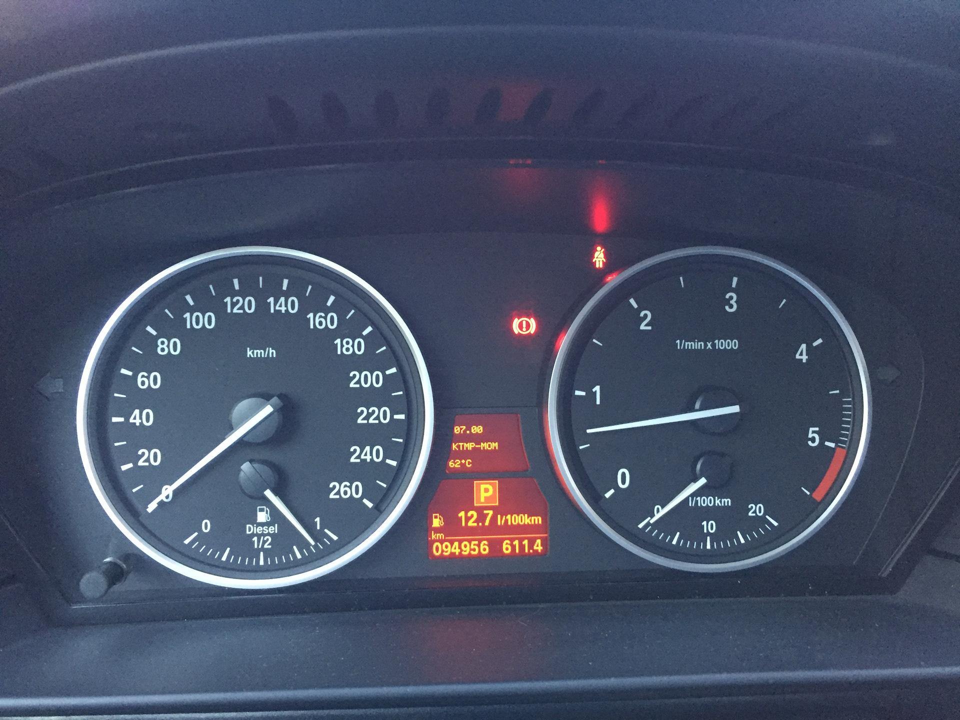Рабочая температура термостатов дизельного двигателя болит желудок 3 день что делать