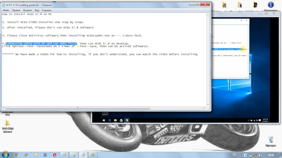 Vag-com with aliEx and installing the program on a laptop
