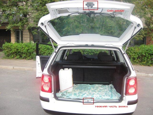 открытие багажника фольксваген пассат в5
