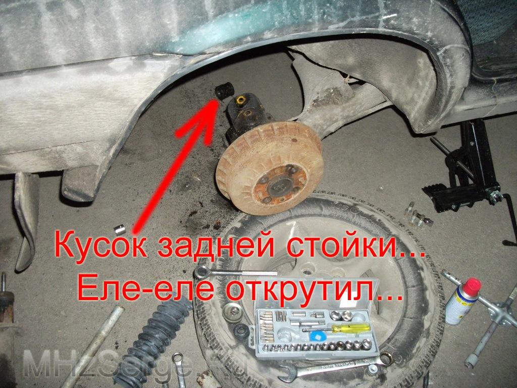 Фото №15 - как прокачать стойки ВАЗ 2110