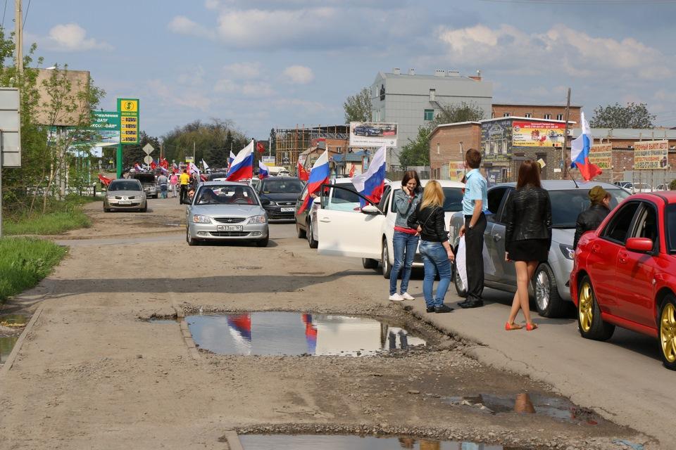 фото автопробега в ростове на левом нас можете узнать
