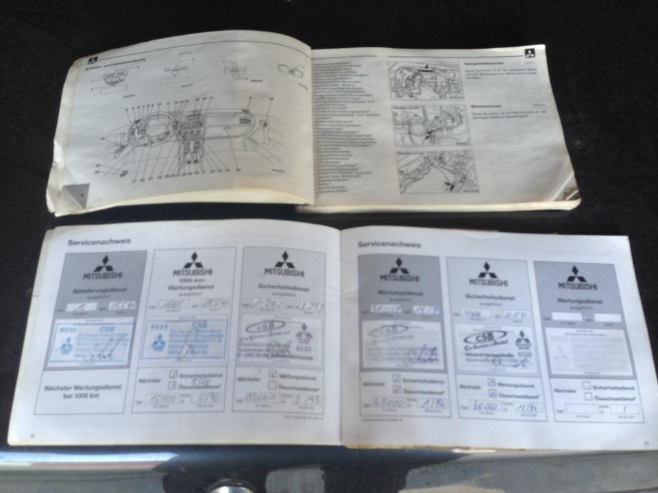 mitsubishi сервисная книжка
