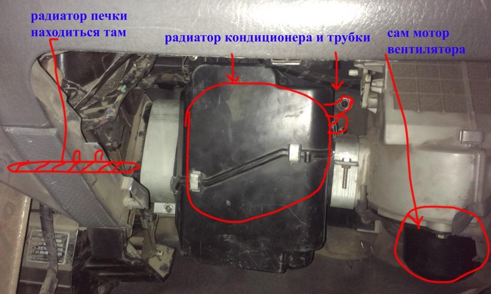 Почему в машине не включается кондиционер