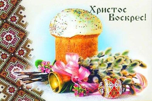 Открытки на немецком на праздник С Днем рождения на немецком! Zum Geburtstag! WEB