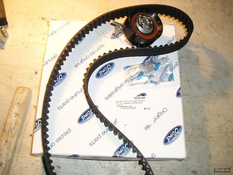 Форд фокус 2 рестайлинг замена ремней