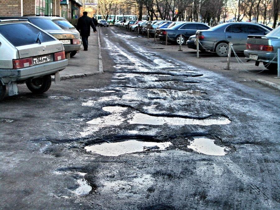Картинки по запросу саратовские дороги