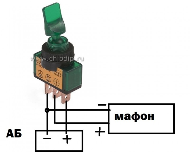 Схема подключения тумблера с подсветкой 3 контакта