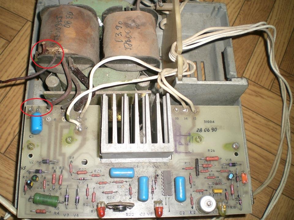 Зарядное устройство кулон 707d балсат (москва).