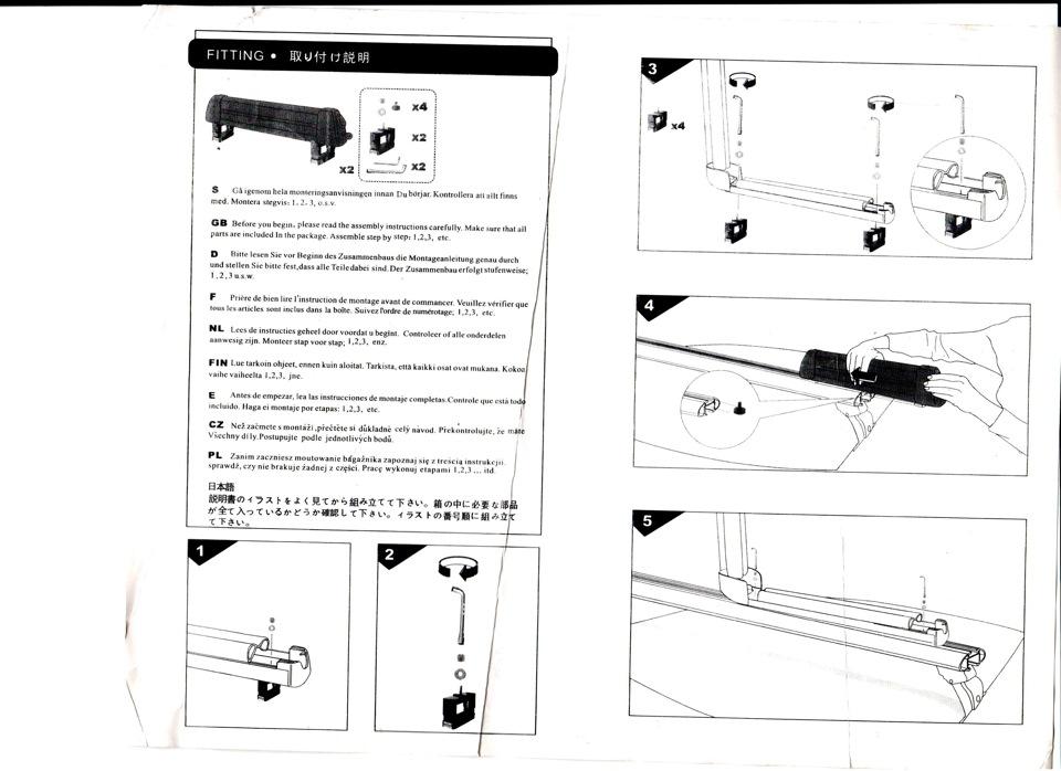 Инструкция по установке креплений