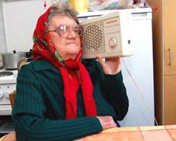 Как отключить радиоточку ростелеком