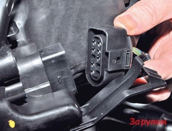 Патрон на поворотник передний для форд фокус 1