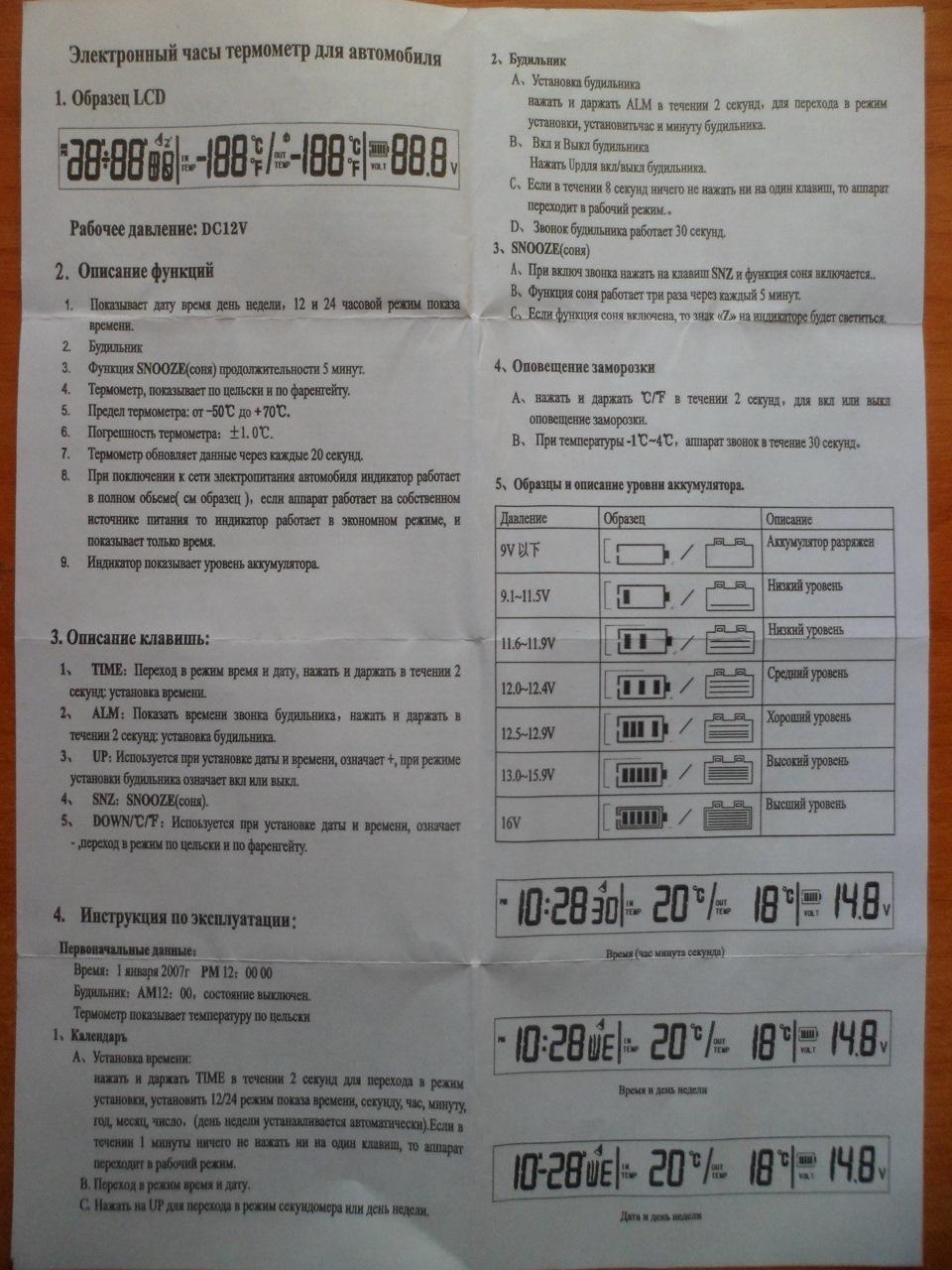 Как зарегистрироваться на госуслугах физическому лицу пошаговая инструкция курск