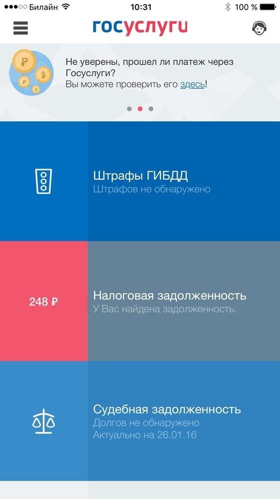 О Дариге и уродах Уральская Неделя. Новости 27